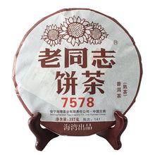 "Load image into Gallery viewer, 2014 LaoTongZhi ""7578"" Cake 357g Puerh Ripe Tea Shou Cha - King Tea Mall"