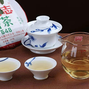 "2016 LaoTongZhi ""7548"" Cake 357g Puerh Sheng Cha Raw Tea - King Tea Mall"