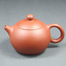 "Load image into Gallery viewer, Yixing ""Dao Ba Xi Shi"" Teapot 160cc ""Zhu Ni"" Mud - King Tea Mall"