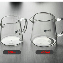 Load image into Gallery viewer, GongDaoBei Glass  Pitcher 300ml / 400ml with Stainless Filter - King Tea Mall