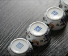 "Load image into Gallery viewer, Porcelain Tea Cup ""Ji Gang Bei"" ( Cock Cup ) Hand Painting 70ml JingDeZhen Gongfu Cha Teawares"