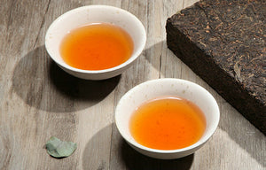 "2015 XiangYi FuCha ""Zhuan"" Brick 950g Dark Tea Hunan - King Tea Mall"