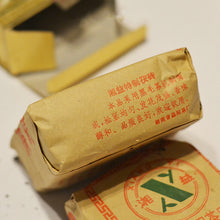 "Load image into Gallery viewer, 2006 XiangYi FuCha ""Te Zhi"" (Specially Made) Brick 400g Dark Tea Hunan - King Tea Mall"