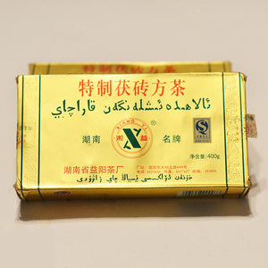 "2006 XiangYi FuCha ""Te Zhi"" (Specially Made) Brick 400g Dark Tea Hunan - King Tea Mall"