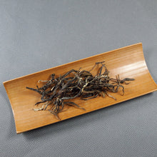 "Load image into Gallery viewer, Bamboo ""Cha He"" Tea Holder Hand Made L18cm *  W6.5cm * H1.7cm"