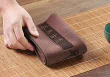 Load image into Gallery viewer, Tea Towel Napkin Brown L39cm * W30cm* Thickness 0.25cm - King Tea Mall