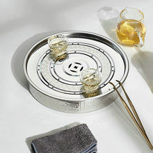 Load image into Gallery viewer, Stainless Steel Tea Tray / Saucer / Board with Water Tank 5 Variations - King Tea Mall
