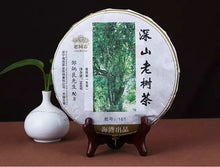 "Load image into Gallery viewer, 2016 LaoTongZhi ""Shen Shan Lao Shu"" (High Mountain Old Tree) Cake 500g Puerh Raw Tea Sheng Cha - King Tea Mall"