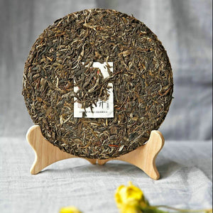 "2019 XiaGuan ""Sheng Shi Tie Bing"" (Flourishing Age Iron Cake) 357g Puerh Raw Tea Sheng Cha - King Tea Mall"