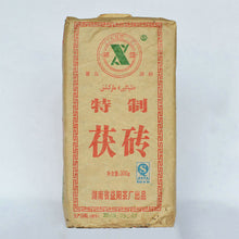 "Load image into Gallery viewer, 2006 XiangYi FuCha ""Te Zhi"" (Special) Brick 300g Dark Tea Hunan - King Tea Mall"