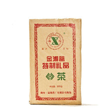 "Load image into Gallery viewer, 2011 XiangYi FuCha ""Te Zhi Li Pin"" (Specially Made Gift) Brick 800g Dark Tea Hunan - King Tea Mall"