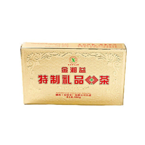 "2011 XiangYi FuCha ""Te Zhi Li Pin"" (Specially Made Gift) Brick 800g Dark Tea Hunan - King Tea Mall"