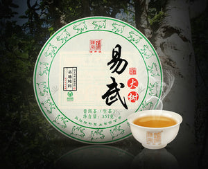 "2019 ChenShengHao ""Yi Wu Da Shu"" (Yiwu Big Tree) Cake 357g Puerh Raw Tea Sheng Cha - King Tea Mall"