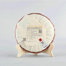 "Load image into Gallery viewer, 2019 XiaGuan ""Jin Bang Gan Pu Er"" Cake 357g Puerh Ripe Tea Shou Cha"