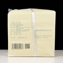 "Load image into Gallery viewer, 2019 XiaGuan ""Bian Xiao Zhuan"" Brick 250g*5= 1250g Puerh Raw Tea Sheng Cha - King Tea Mall"