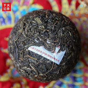 "2019 Xiaguan ""Xi Jie Liang Yuan"" (Wedding Celebration) Bowl 260g Puerh Raw Tea Sheng Cha - King Tea Mall"
