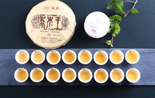 "Load image into Gallery viewer, 2019 MengKu RongShi ""Qiao Mu Wang"" (Arbor King) Cake 500g Puerh Raw Tea Sheng Cha - King Tea Mall"
