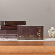 "Load image into Gallery viewer, 2019 MengKu RongShi ""Bo Jun"" (Wish) Cake 12g Puerh Ripe Tea Shou Cha - King Tea Mall"