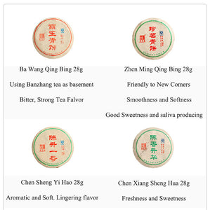 "2016 ChenShengHao ""Yi Pin Chen Sheng"" (1st Level) 28g*7pcs=196g Puerh Raw Tea Sheng Cha - King Tea Mall"