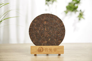 "2019 YunYuanGu ""Pin Ge 1802"" Cake 180g Puerh Ripe Tea Shou Cha - King Tea Mall"
