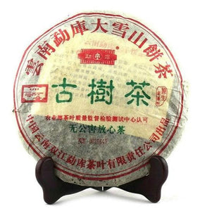 "2005 MengKu RongShi ""Da Xue Shan - Gu Shu Cha"" (Big Snow Mountain - Old Tree) Cake 400g Puerh Raw Tea Sheng Cha - King Tea Mall"