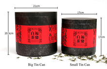 Load image into Gallery viewer, Tin Can for Storing Puerh / White Tea Cake / Loose Leaf - King Tea Mall