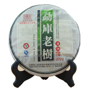 "2010 MengKu RongShi ""Lao Shu"" (Old Tree) Cake 400g Puerh Raw Tea Sheng Cha - King Tea Mall"