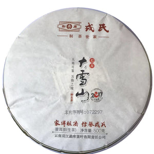 "2017 MengKu RongShi ""Da Xue Shan"" (Big Snow Mountain) 500g Puerh Raw Tea Sheng Cha - King Tea Mall"