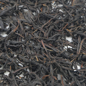 "2019 ""Xi Hu Hong Mei"" (West Lake Red Plum) Black Tea, HongCha, Zhejiang Province - King Tea Mall"