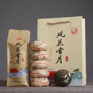 "2019 XiaGuan ""Feng Hua Xue Yue"" Bowl 100g*5pcs Puerh Raw Tea Sheng Cha - King Tea Mall"