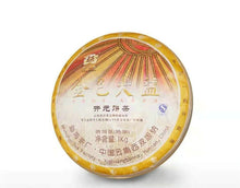 "Load image into Gallery viewer, 2008 DaYi ""JinSe DaYi KaiYuan JiNianBing"" (Golden TAE New Era Commemorative Cake) One Set of Puerh Raw Tea Cake 1000g + Ripe Tea 1000g - King Tea Mall"