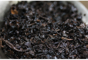 "2012 XingHai ""Zhuan"" (Brick) 250g Puerh Ripe Tea Shou Cha - King Tea Mall"