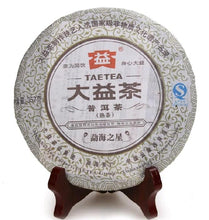 "Load image into Gallery viewer, 2013 DaYi ""Meng Hai Zhi Xing"" (Star of Menghai) Cake 357g Puerh Shou Cha Ripe Tea - King Tea Mall"