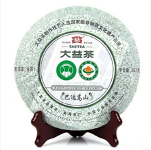 "Load image into Gallery viewer, 2011 DaYi ""Ba Da Gao Shan"" (Bada High Mountain) Cake 357g Puerh Sheng Cha Raw Tea - King Tea Mall"