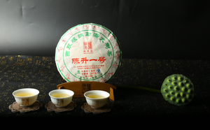 "2016 ChenShengHao ""Chen Sheng Yi Hao"" (No.1 Cake) 357g Puerh Raw Tea Sheng Cha - King Tea Mall"