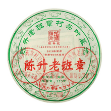 "Load image into Gallery viewer, 2020 ChenShengHao ""Lao Ban Zhang"" ( LBZ / Old Banzhang Village) Cake 125g Puerh Raw Tea Sheng Cha"