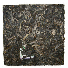 "Load image into Gallery viewer, 2011 ChenShengHao ""Lao Ban Zhang"" Brick 200g Puerh Raw Tea Sheng Cha - King Tea Mall"