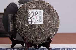 "2016 LaoTongZhi ""Liang Shan Pin"" (Great One) Cake 400g Puerh Sheng Cha Raw Tea - King Tea Mall"