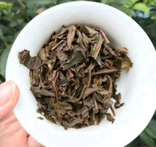 "Load image into Gallery viewer, 2006 LiMing ""7540"" Cake 357g Puerh Sheng Cha Raw Tea"