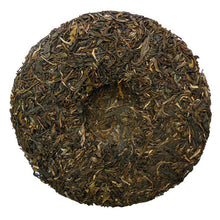 "Load image into Gallery viewer, 2014 DaYi ""Chuan Shi"" (Hand Down) Cake 357g Puerh Sheng Cha Raw Tea - King Tea Mall"