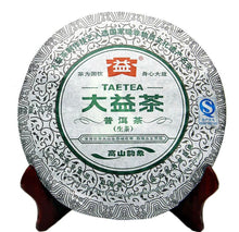 "Load image into Gallery viewer, 2012 DaYi ""Gao Shan Yun Xiang"" (High Mountain Rhythm) Cake 357g Puerh Sheng Cha Raw Tea - King Tea Mall"
