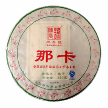 "Load image into Gallery viewer, 2014 ChenShengHao ""Na Ka"" (Naka) 357g Puerh Raw Tea Sheng Cha - King Tea Mall"