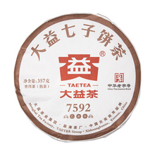 "Load image into Gallery viewer, 2019 DaYi ""7592"" Cake 357g Puerh Shou Cha Ripe Tea"