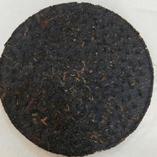 "Load image into Gallery viewer, 2003 XiaGuan ""8653"" Iron Cake 357g Puerh Raw Tea Sheng Cha"