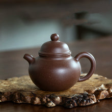 "Load image into Gallery viewer, Yixing ""Xiao Duo Qiu "" Teapot 120cc ""Zi Ni"" Mud - King Tea Mall"