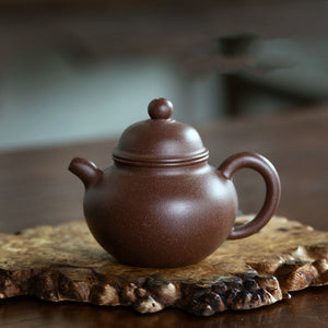 "Yixing ""Xiao Duo Qiu "" Teapot 120cc ""Zi Ni"" Mud - King Tea Mall"