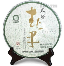 "Load image into Gallery viewer, 2008 DaYi ""Chun Zao"" (Early Spring) Cake 500g Puerh Sheng Cha Raw Tea - King Tea Mall"