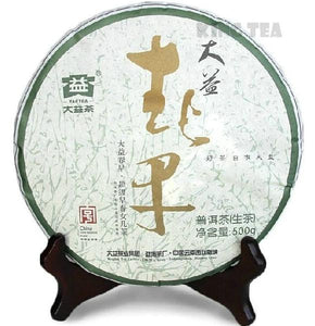 "2008 DaYi ""Chun Zao"" (Early Spring) Cake 500g Puerh Sheng Cha Raw Tea - King Tea Mall"