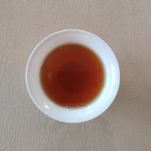 "Load image into Gallery viewer, Spring ""Rou Gui"" Medium-Heavy Roasted (A+++ Grade) Wuyi Yancha Oolong Tea"