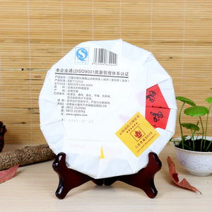 "2017 XiaGuan ""Liu Xing Zhen Cang"" (Valuable 6 Stars) Cake 357g Puerh Raw Tea Sheng Cha - King Tea Mall"